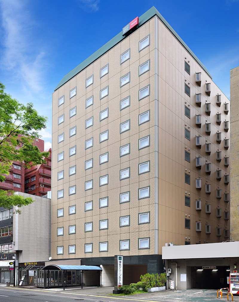 博多グリーンホテルイメージ