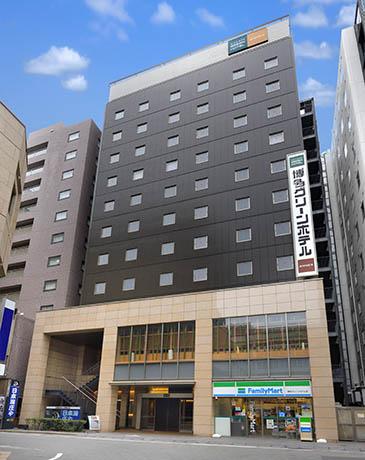 博多グリーンホテル アネックス